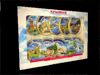 Коллекционные крышки «СОЧИ» «Москвичка» в сувенирном наборе